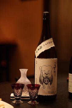 sake / riesu (mo) / flickr