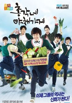 ⭐️ Bachelor's Vegetable Store - ( Parts of this drama were cute. But all and all just an okay drama. Characters got on my nerves. except for lee Kwang soo of course. ^^ - Jodie M. *Drama Club Pick*