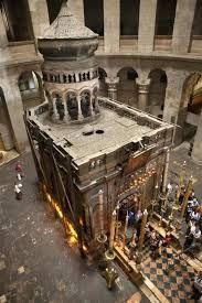 Tours de dos días en jerusalén, El fuego santo en jerusalén, la iglesia del santo sepulcro http://www.espanol.maydoumtravel.com/Tours-de-dos-d%C3%ADas-en-jerusal%C3%A9n/6/2/176