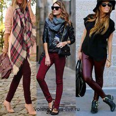 С чем носить бордовые джинсы и кожаные легинсы