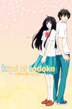 Kimi ni Todoke. This came out around 2010 or so, I don't remember. It's about a girl named Kuronuma Sawako breaking out of her shell during the first year of her high school life. I really like the first 8 or so episodes which is about her growth and change. It gets pretty angsty afterwards and starts to meander plotwise. If you want to see Kimi ni Todoke, watch the live action movie. It's all the good parts condensed together. Not as cute, sparkly, or bubbly as the anime though.