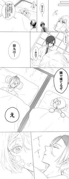 ・・・おとうと・・・弟は? | とうろぐ-刀剣乱舞漫画ログ