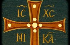 Επίκαιρη ευχή για την πανδημία του κορωνοιού συνέταξε ο Σεβ. Μητροπολίτης Εδέσσης, Πέλλης και Αλμωπίας κ. Ιωήλ. Κύριε Ιησού Χριστέ ο Θεός ημών, ο Byzantine Art, Symbols, Letters, Letter, Lettering, Glyphs, Calligraphy, Icons