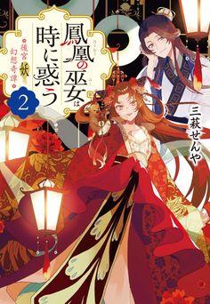 Fiction, Anime, Movies, Movie Posters, Twitter, Films, Film Poster, Cartoon Movies, Cinema