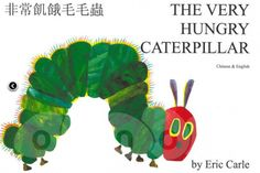 "Miss Panda's Reading Playground - Listen to a Children's Book in Mandarin Chinese: ""The Very Hungry Caterpillar"""