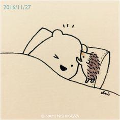 1044 おはよう。お熱下がった? Good morning. Has your fever gone down?