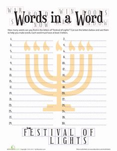 "See how many words you can make out of ""Festival of Lights"" with this Hanukkah worksheet!"
