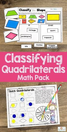 Classifying Quadrilaterals Printables and Games - Your 2nd, 3rd, 4th, & 5th grade students, PowerPoints, student booklet pages, & graphic organizers to help recognize & distinguish between different shape attributes. These are hands-on, engaging activities to keep students motivated during math centers, review, test prep, introductory lessons, homework, & more. Grab these great shape lessons for your second, third, fourth, and fifth graders today! #MathCenters #Math