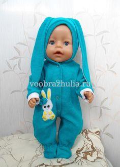 Слип для куклы Baby Born с ушками