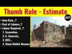 Thumb Rule of Estimate