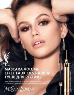 Photo feat. Kaia Gerber - YSL Beauty - Autumn/Winter 2020 Ready-to-Wear - Fashion Advertisement | Brands | The FMD Presley Gerber, Ysl Beauty, Brand Campaign, Joan Smalls, Makeup Rooms, Kaia Gerber, Beauty Magazine, Famous Models, Beauty Hacks