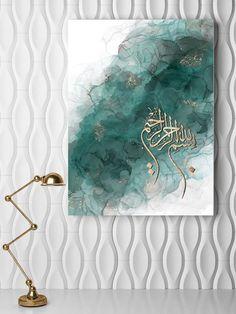 Islamic Art Canvas, Islamic Paintings, Islamic Wall Art, Art Painting Tools, Canvas Painting Tutorials, Islamic Art Pattern, Pattern Art, Arabic Calligraphy Art, Arabic Art