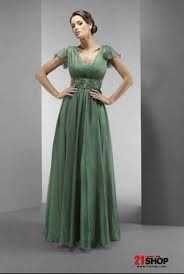 Maid Of Honor Dresses With Sleeves Google Search Honour