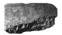 """Photo of a late Babylonian tablet that represents the moon exalted in Taurus. The 3 symbols illustrate the constellations MUL.MUL zappu """"The Star Cluster"""" (Greek: Pleiades), the moon, and MULGU4.AN.NA alû/is lê  """"The Steer/Bull of Heaven"""" (Greek: Taurus) in the order of the moon's transit. The moon in between is positioned to show its exaltation in Taurus. In the lunar disk the God Marduk is wrestling a lion eclipse. Staatliche Museen zu Berlin, no. VAT 7851"""