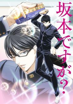 Sakamoto Desu ga?   Anime's Heaven – O paraíso dos animes é aqui.