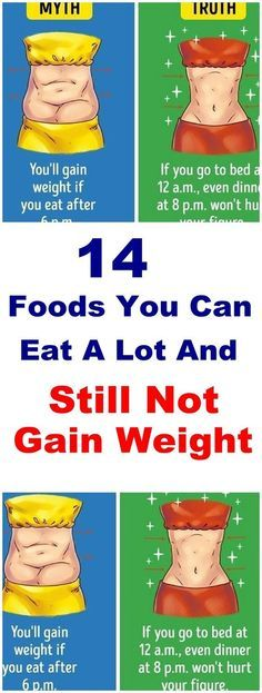 You are tired of all those exhausting diets, and you start feeling demotivated when it comes to losing your weight. Your favorite food is right in front of you and you simply not allowed to touch it. What if we say that there are some foods that you can add to your diet and eat it plenty of them without gaining any wei