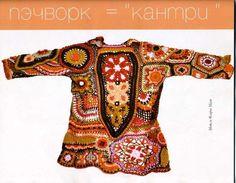 Häkelanleitungen - Zhurnal MOD 563 knit and crochet patterns - ein Designerstück von Duplet bei DaWanda