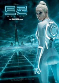 Collection of Tron Legacy Movie Posters. Tron Legacy is a high-tech adventure set in a digital world that's unlike anything ever captured on the big scre Sci Fi Movies, Movie Tv, Cult Movies, Disney Actual, Beau Garrett, Science Fiction, Light Cycle, Cyberpunk Girl, Tron Legacy