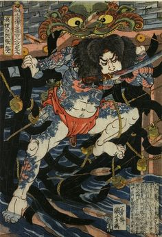 Tsuzoku Suikoden goketsu hyakuhachinin no hitori 通俗水滸傳濠傑百八人一個 (One of the 108 Heroes of the Popular Water Margin) by Utagawa Kuniyoshi.