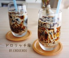 毎年暑い時期になると必ず作るドロリッチ風のコーヒーゼリードリンク。暑くてしんどい時でも、ちゅるちゅる~っと飲めて、幸せな気持ちになります。お家で簡単にできるので、来客時のおもてなしにもピッタリです。 我が家の夏の定番!コーヒー好きに捧ぐ♡簡単ドロリッチ風ドリンク(chouchou) Easy Sweets, Sweets Recipes, Coffee Recipes, Summer Desserts, Easy Desserts, Easy Cooking, Cooking Recipes, Japanese Sweets, Food Design
