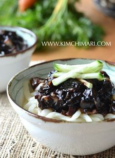 Authentic korean style black bean noodle recipe jjajangmyun noodles in black bean sauce kaan jjajangmyeon is a korean chinese dish that has fully become part of korean cuisine forumfinder Image collections