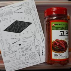 Homemade Kimchi Kit - An amazing Korean ketchup that can literally be added to anything and taste great! Yumbles.com #KoreanFood