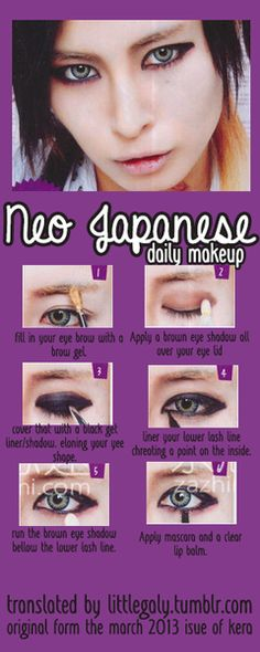 Neo Japanese Makeup tutorial form the March 2013 issue of Kera.