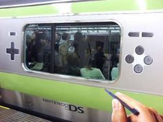 Nintendo DS - Train Vinyl Wraps - We deliver advertising campaigns throughout the UK and Europe, but we also welcome enquiries from around the globe too! For all of your advertising needs at unbeatable rates - www.adsdirect.org.uk