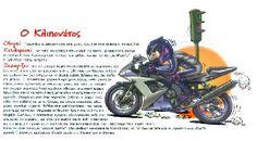 moto1n.jpg (138.91 KiB)  3501 προβολές