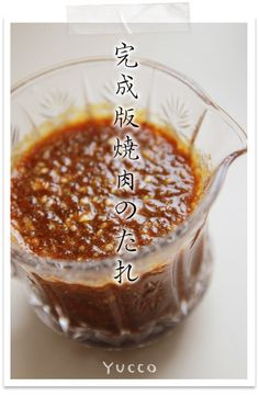 Japenese Food, Cooking Tips, Cooking Recipes, Cafe Food, No Cook Meals, Food And Drink, Dressing, Yummy Food, Lunch