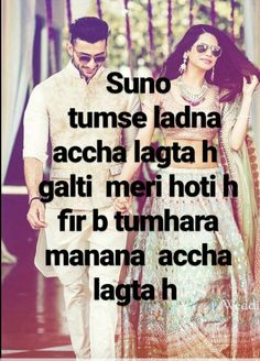 Super Ideas Funny Love Quotes Relationships My Husband Love Song Quotes, Couples Quotes Love, Love Husband Quotes, Love Quotes In Hindi, Qoutes About Love, Cute Couple Quotes, Girly Quotes, Cute Quotes, Funny Quotes