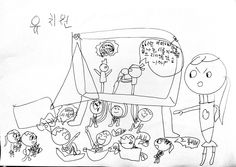 재영이의 유치원. 2011년(9세)  재영이는 유치원 시절을 그래워 해요.