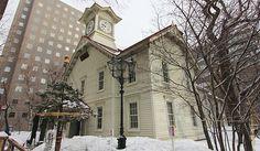 [The Clock Tower - Tokeidai) ] - 時計台 - Sapporo, Hokkaido, Japan