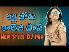 The Mass dj songs which are viral in telugu Rajesh yadav . Dj Songs List, Dj Mix Songs, Love Songs Playlist, Hit Songs, Download Lagu Dj, New Song Download, New Dj Song, New Love Songs, Dj Remix Music