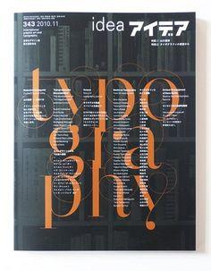 love the thin line work — idea magazine issue 343