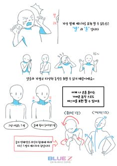 Drawing Techniques, Drawing Tips, Drawing Sketches, Art Drawings, Body Reference Drawing, Anatomy Reference, Art Reference Poses, Drawing Base, Manga Drawing