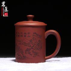 2017 Caneca Mugs New 350cc Handpainted Tea Cup Chinese Kung Fu Zisha Mug Ore Handmade Landscape Clay Cups With Lid Gift Box #Affiliate
