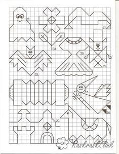 Раскраски Графический диктант Раскраска по клеточкам, графический диктант, лошадь, замок, фея, платье, цветок, летучая мышь, привидение Drawings On Lined Paper, Graph Paper Drawings, Graph Paper Art, Easy 3d Drawing, Baby Drawing, Drawing For Kids, Kids Art Class, Art For Kids, Cross Stitch Borders