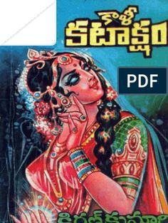 Bhairavi - a Telugu novel Novels To Read Online, Free Books Online, Free Books To Read, Free Pdf Books, Romantic Novels To Read, Free Novels, Book Sites, Telugu, Detective