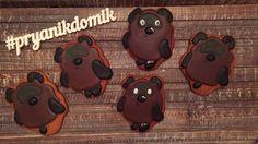 Имбирные Пряники : Роспись - Винни пух/ How to Decorate Cookies with Icing