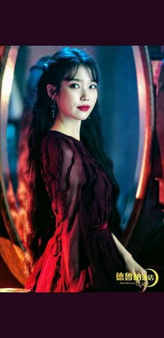 Hotel Del Luna is a series that has featured amazing jaw dropping fashion. All worn by the hotel's CEO Jang Man-wol. Read about Man-Wol Outfits here. Kdrama, Iu Hair, Luna Fashion, Chica Cool, Korean Earrings, Size Zero, Moon Lovers, Korean Actresses, Korean Celebrities