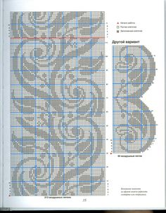 Gallery.ru / Фото #34 - Вязание в технике филе - WhiteAngel