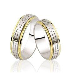 Two Tone 10k Yellow-white-yellow Gold Satin Greek Couples Wedding Rings 5mm, 6mm 02306