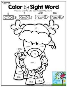 Color by SIGHT WORD and tons of other great printables!