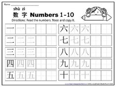Colors: Chinese Word Work (No Prep Printables) | Teaching and ...