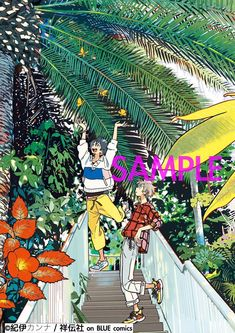 Manga Anime, Anime Art, Anime Lock Screen, Neon Genesis Evangelion, Magazine Art, Me Me Me Anime, Spirit Animal, Strand, Book Art