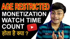 Age Restriction On YouTube Account Hindi - QnA Video Video Effects, Accounting, Age, This Or That Questions, Tips, Youtube, Advice, Business Accounting, Youtubers