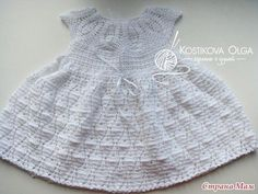 Baby crochet dress and booties for 6 – 8 months. More Patterns Like This!
