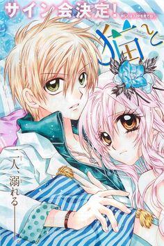 Mangalator.ch - Neko to Watashi no Kinyoubi ch. 10