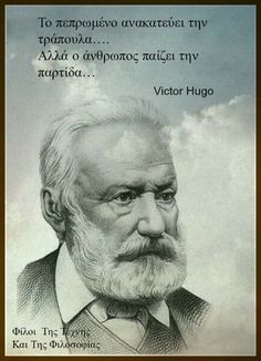 Wise Man Quotes, Speak Quotes, Men Quotes, Life Quotes, Victor Hugo, Wisdom Thoughts, Religion Quotes, Proverbs Quotes, Special Words